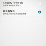 Xperia-Z2-Android-4.4.4_23.0.1.A.0.32_8