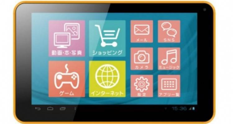 Immagine frontale di Easy Pad, tablet made in Japan