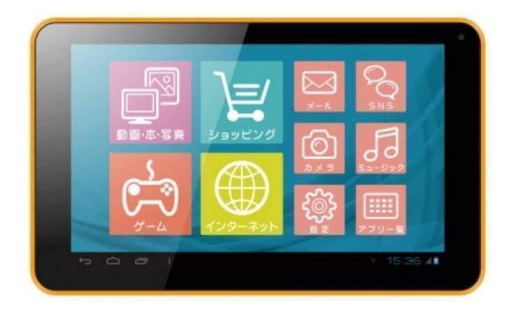 Easy Pad, nuovo tablet made in Japan dal prezzo stracciato!