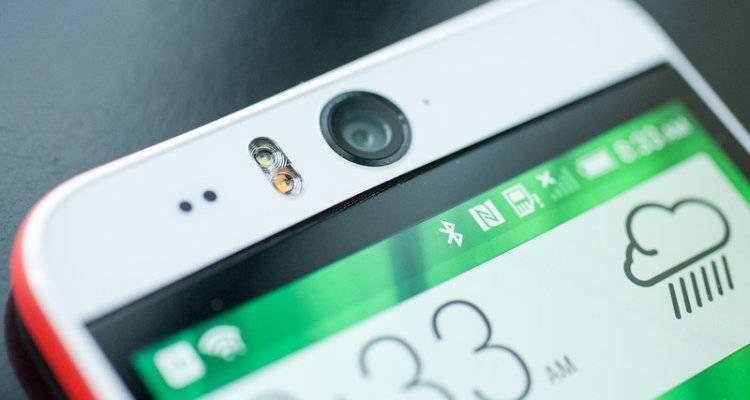 HTC Desire Eye ufficiale: caratteristiche tecniche e hands-on