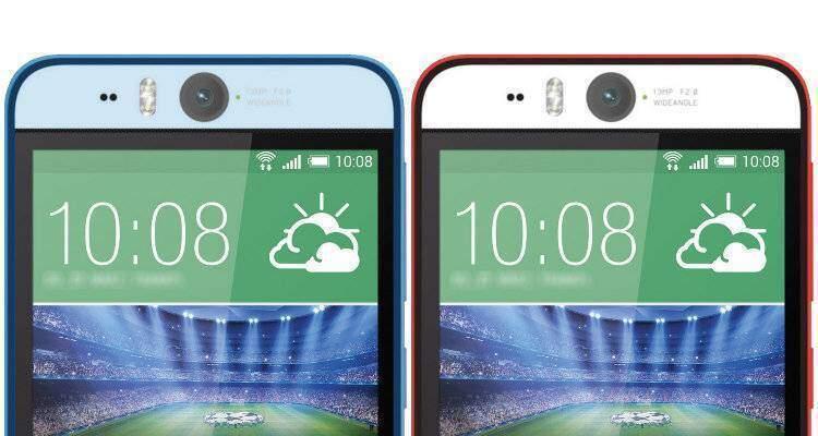 HTC Desire Eye: un benchmark conferma le caratteristiche tecniche
