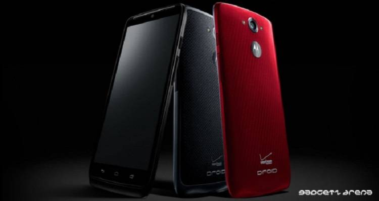 Motorola DROID Turbo: emergono nuovi render