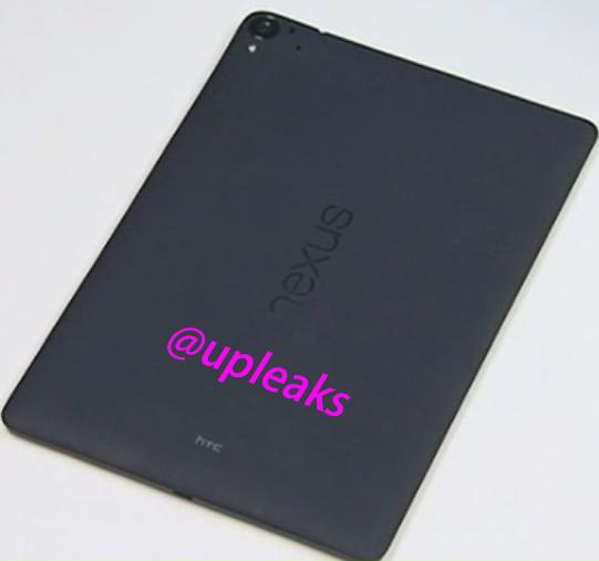 Sarà questo Nexus 9?