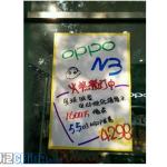 oppo-n3-price