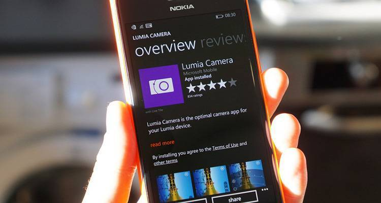 Immagine di Lumia Camera, nuovo nome dell'app per Windows Phone.