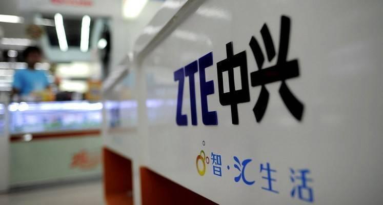 Logo ZTE, autorevole realtà operante nel mobile