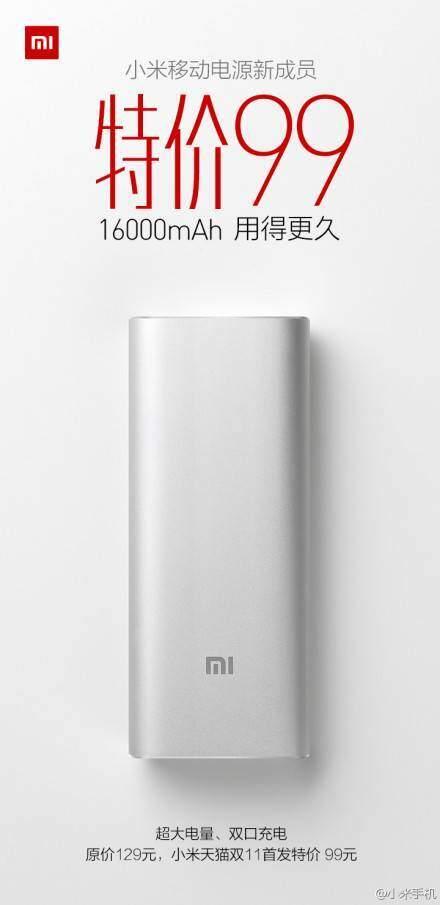batteria-xiaomi