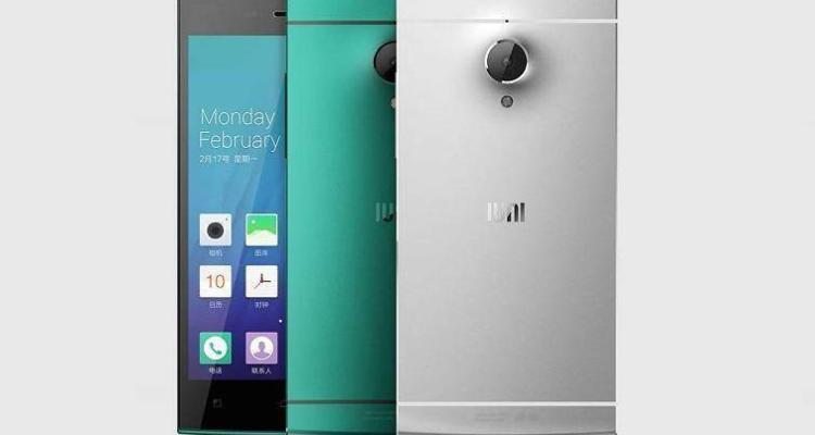 IUNI U2, nuovo smartphone di origine cinese