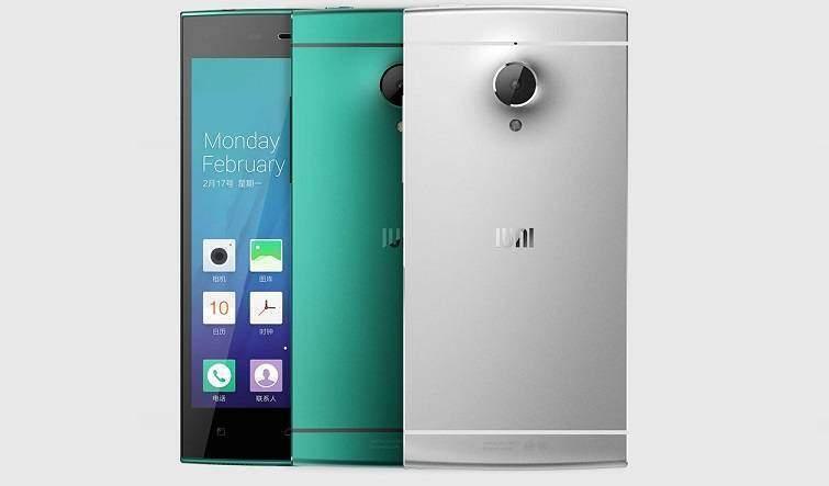 IUNI U2: device 4.7″ con Snapdragon 800 e 3GB di RAM a 200€!