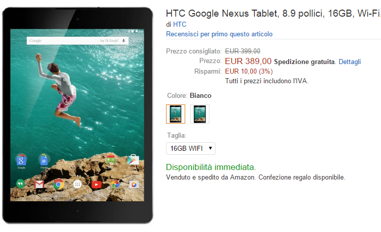 HTC Nexus 9, versione 16 GB ora disponibile su Amazon italia