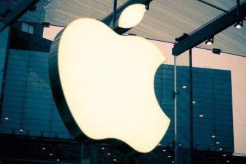 Foto del logo Apple di un Apple Store