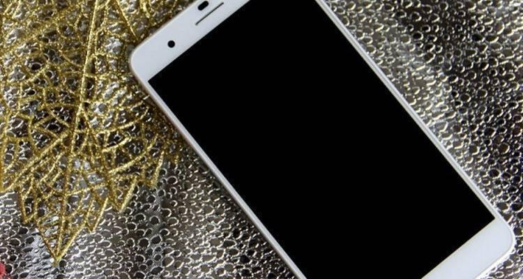 Honor 6 Plus, nuovo top di gamma Huawei