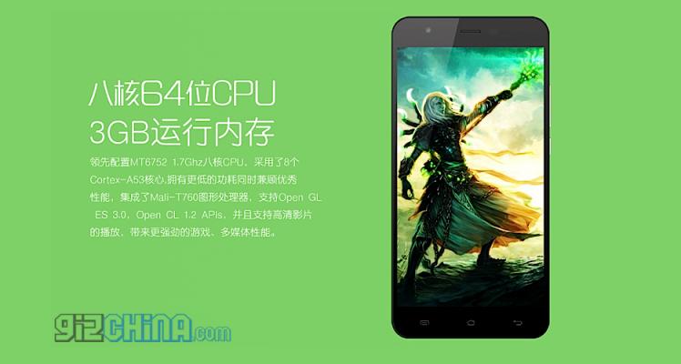 Locandina del nuovo Jiayu S3