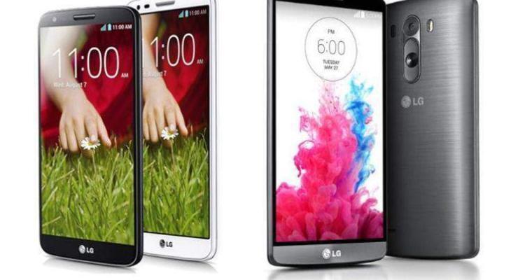 Immagine promozionale di LG G3 e LG G2 in offerta