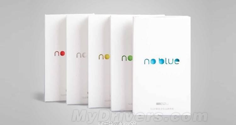 Blue Charm, la nuova linea lowcost di Meizu