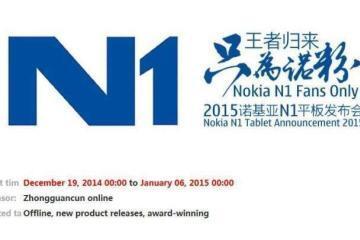 Nokia N1 presentato in Cina