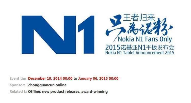 Nokia N1: dal 7 Gennaio ufficiale in Cina