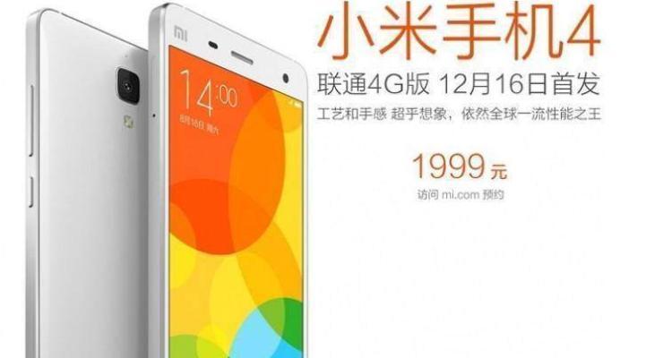 Xiaomi Mi4 LTE è ufficiale anche nella variante internazionale