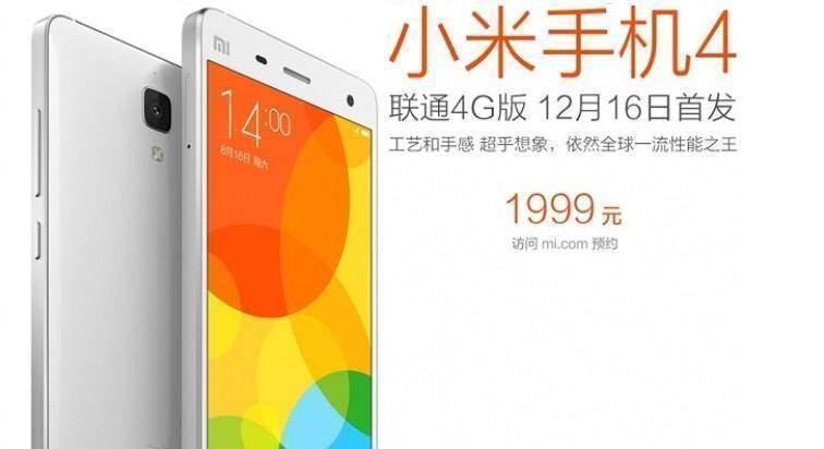 Xiaomi Mi4 LTE: versione globale in vendita dal 16 dicembre