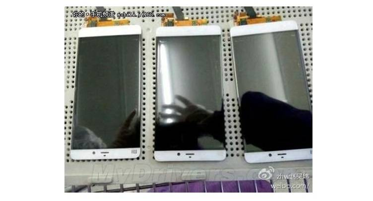 Xiaomi Mi5 in arrivo? In rete una prima presunta immagine