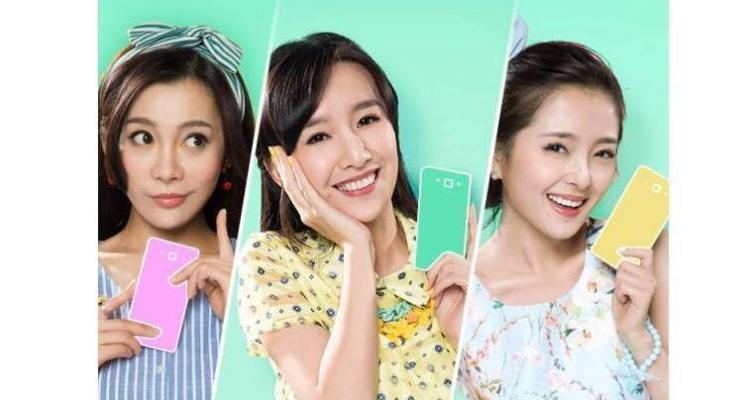 Locandina del nuovo Xiaomi Redmi 1S