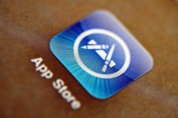 Foto dell'icona su iOS che cosnente di accedere a App Store