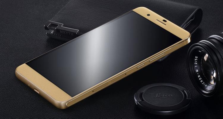 Foto che mostra Honor 6 Plus di Huawei nella nuova colorazione oro