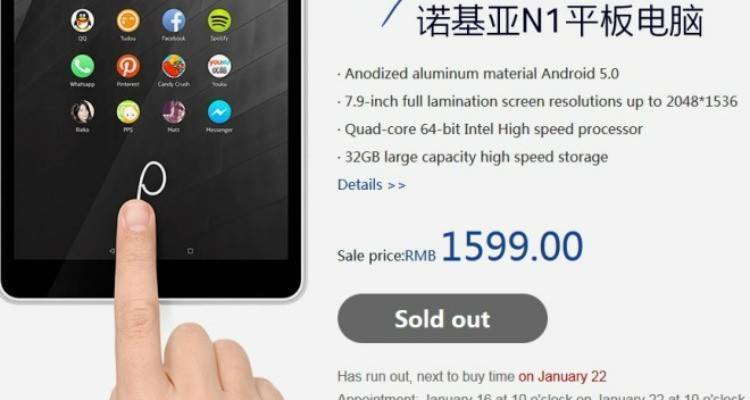 Nokia N1: secondo sold-out in Cina