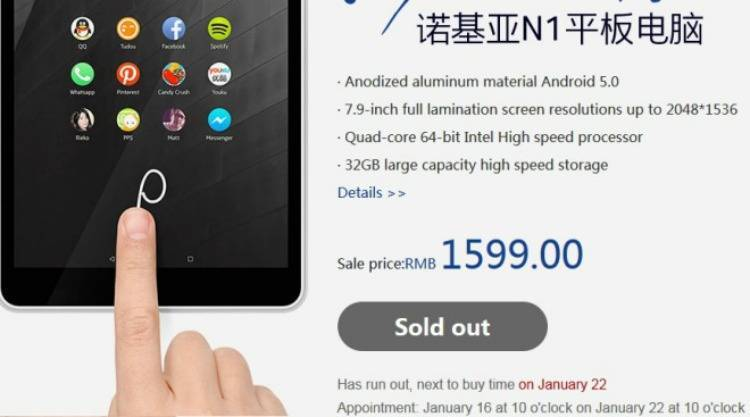 Nokia N1: in Cina è secondo sold-out!