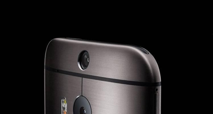 HTC potrebbe eliminare la Duo Camera