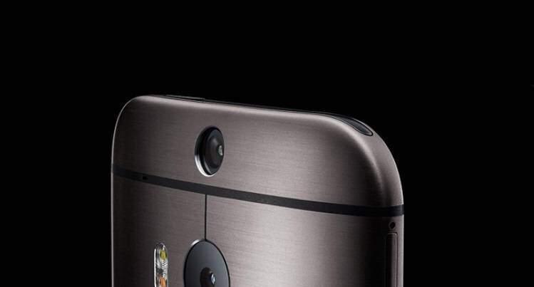 HTC Hima Ultra: le ultime novità svelate da Upleaks