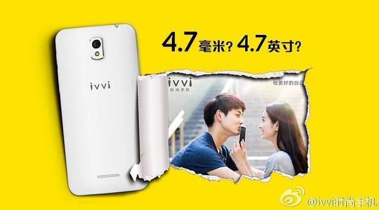 Vivo X5 Max traballa: dalla Cina un device ancora più sottile