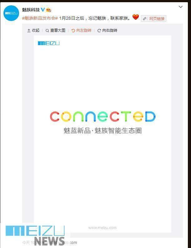 Immagine che annuncia l'evento Connected di Meizu che si terrà il 28 genaio 2015