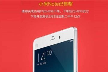 Xiaomi Mi Note fa il tutto esaurito