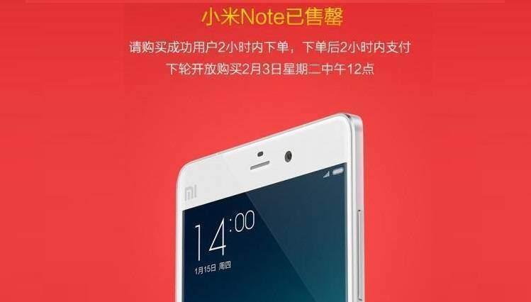 Xiaomi Mi Note: tutto esaurito in soli 3 minuti