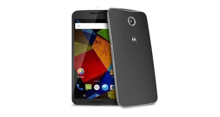 Motorola pronta al lancio di Moto X Pro