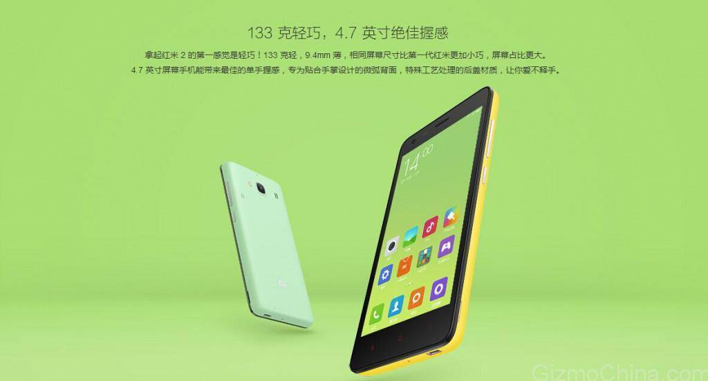 Xiaomi Redmi 2, boom di preordini in Cina: in Italia a 169€