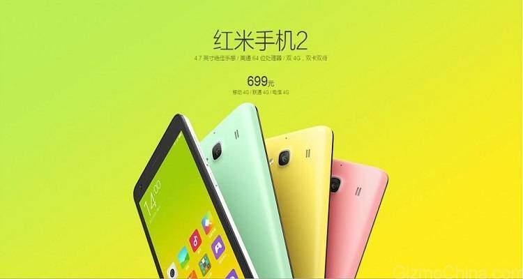 Xiaomi Redmi 2S è ufficiale: caratteristiche e prezzo