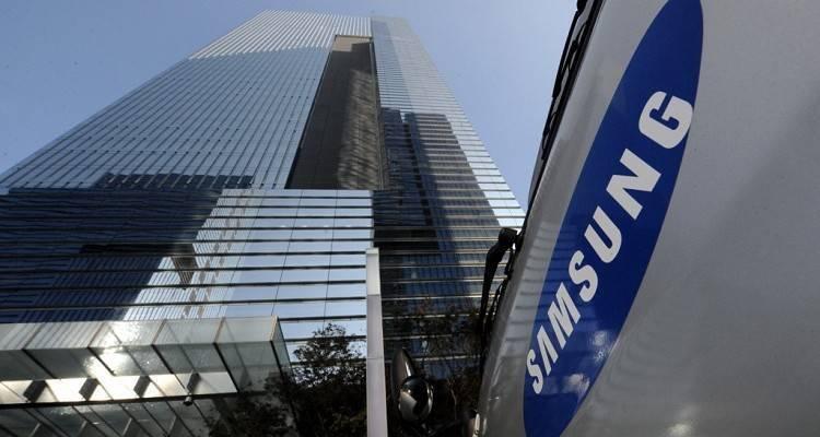 Sede degli uffici Samsung