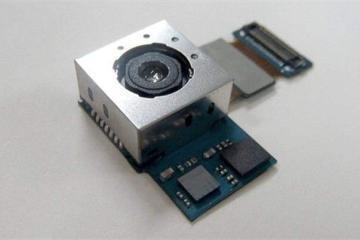 Samsung fotocamera 20 Mpx OIS