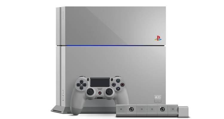 Playstation 4 20th Anniversary Edition.