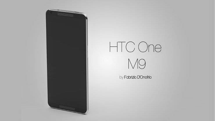 HTC One M9 non integrerà la dual camera?