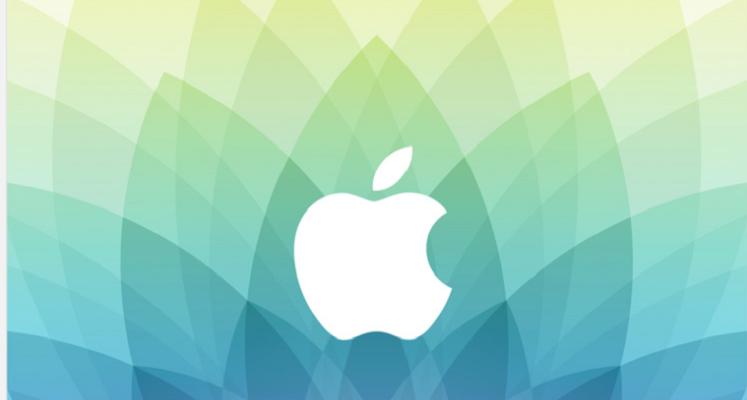 apple-9-marzo