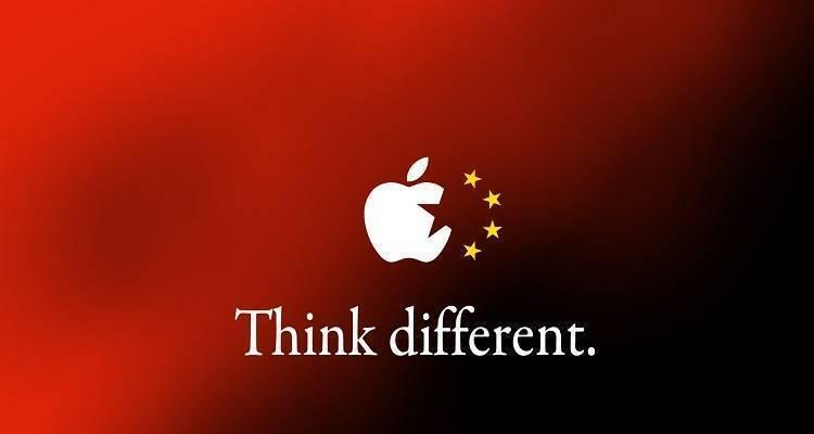 Apple continua a crescere in Cina