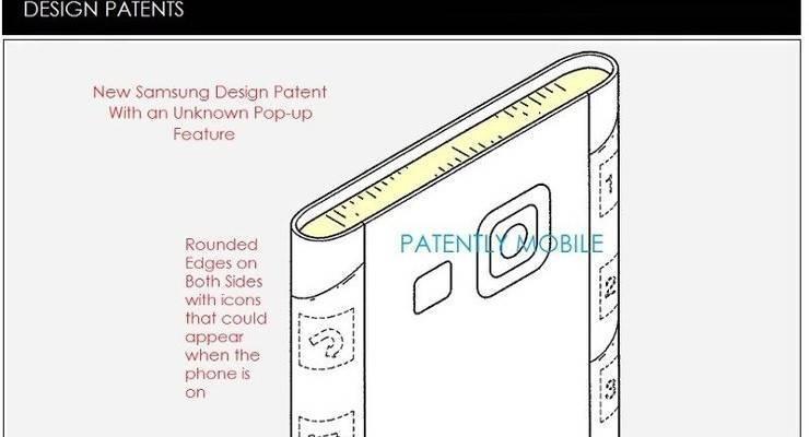 design_patent_samsung