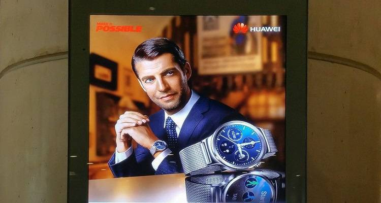 Huawei Watch svelato erroneamente