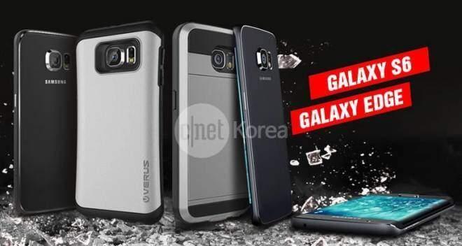 Prima foto leaked del Samsung Galaxy S6 EDGE
