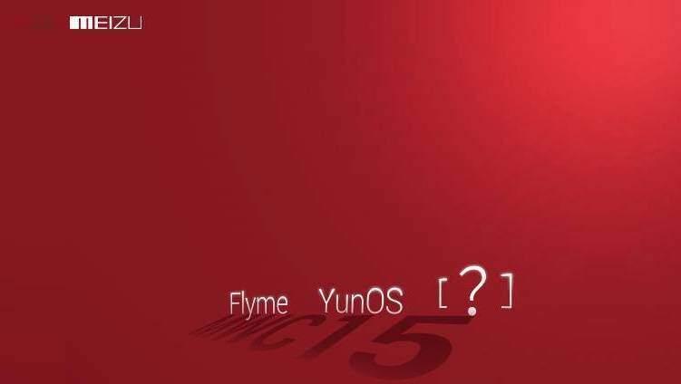 Meizu e Ubuntu insieme: immagine teaser in vista del MWC
