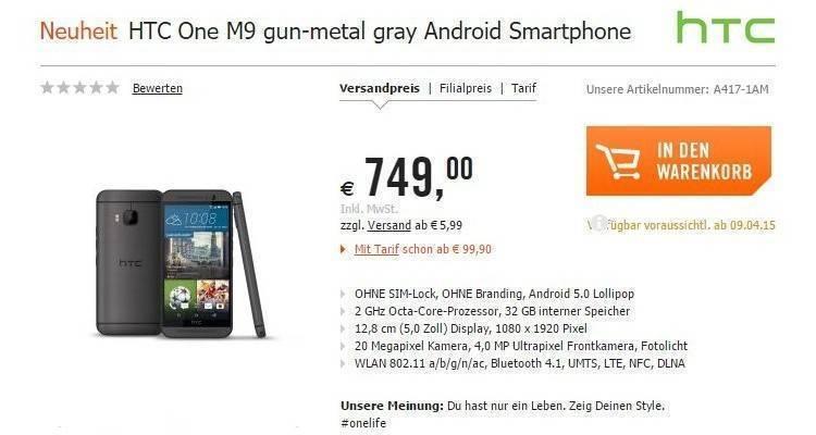 HTC One M9 in pre-ordine su uno store tedesco