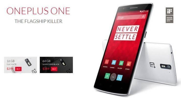 OnePlus One: dal 10 febbraio ogni martedì in vendita senza invito!